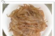 活醉白米蝦的做法圖解1