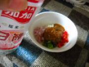 沙茶雙色豆腐的做法圖解9