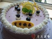 藍莓芝士蛋糕的做法圖解12