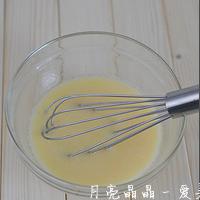 豬油版港式馬拉糕的做法圖解2