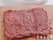咖喱飯豬肉捲的做法圖解3