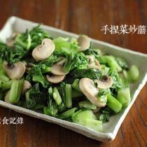 手捏菜炒蘑菇的做法