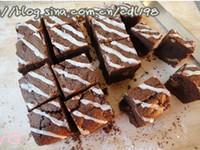 巧克力核桃佈朗尼的做法圖解10