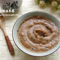 雜糧油茶麵