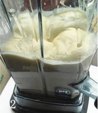醇香榴蓮冰淇淋的做法圖解2