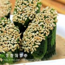 芝香菠菜捲的做法