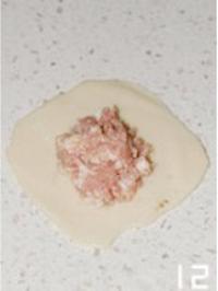 鮮肉月餅的做法圖解15