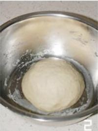 鮮肉月餅的做法圖解5
