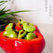 橄欖菜俏拌蠶豆