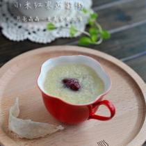 小米紅棗燕窩粥