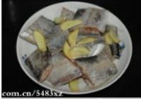 家常麻辣帶魚的做法圖解2