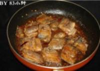 家常麻辣帶魚的做法圖解6