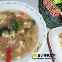 黃花菜胡辣湯的做法
