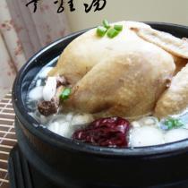 滋補養生的參雞湯,簡單在傢做!的做法
