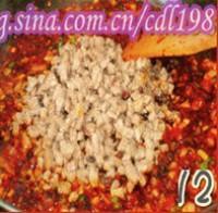 香辣牛肉醬的做法圖解12