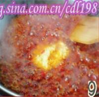 香辣牛肉醬的做法圖解9