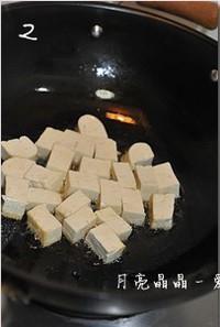 香菇醬炒豆腐黑木耳的做法圖解2
