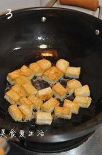 香菇醬炒豆腐黑木耳的做法圖解3