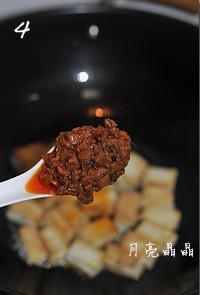 香菇醬炒豆腐黑木耳的做法圖解4
