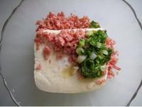 蔥拌豆腐的做法圖解3