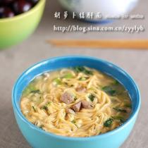 胡蘿卜豬肝麵