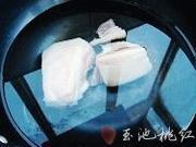 剁椒五花肉炒西葫蘆的做法圖解1