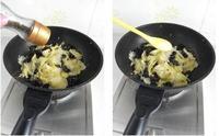 東北家常黑白菜的做法圖解6
