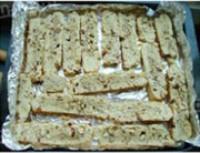 義式脆餅的做法圖解9