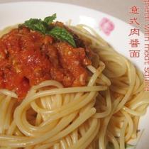 義式肉醬義大利麵