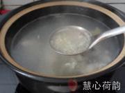 雙色杏仁豬蹄湯的做法圖解17