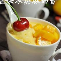 芒果冰淇淋奶昔