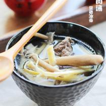 三鮮鵝肉湯