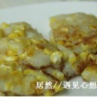 流動般的奶香玉米烙的做法圖解7