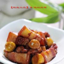 栗子紅燒肉的做法