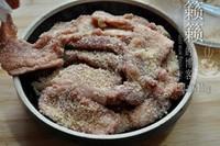 玫瑰腐乳粉蒸肉的做法圖解6