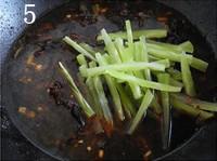 麻辣口福雞的做法圖解12