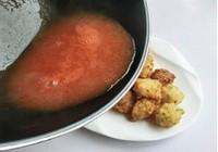 茄汁素丸子的做法圖解7