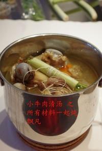 小牛肉清湯的做法圖解7