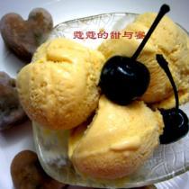 椰芒冰淇淋的做法